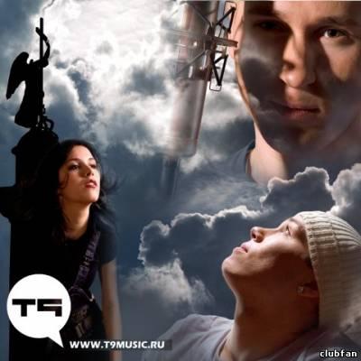 Смотреть видео ролик премия музтв 2009, т9 - ода нашей любви бесплатно на портале videosibnetru